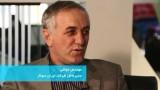 شرکتهای SAP چه سرویسی را ارائه میدهند؟