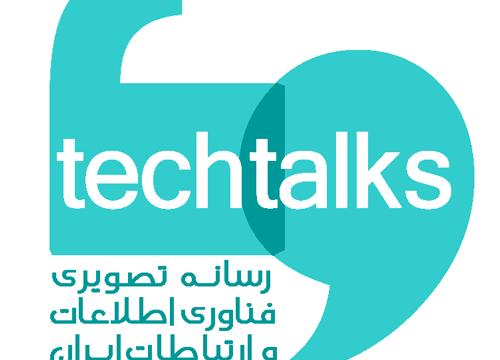 رسانه تصویری فناوری اطلاعات و ارتباطات ایران