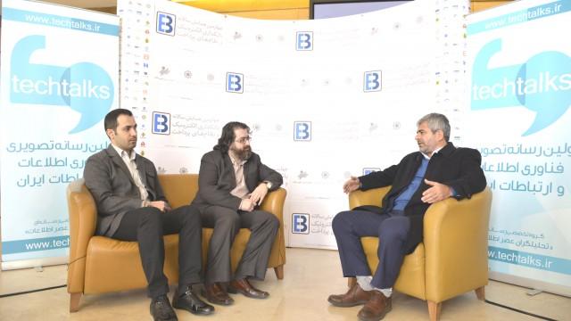 مهمترین دستاورد دولت روحانی در حوزه فناوری اطلاعات و ارتباطات در گفتگو با سعیدی نائینی