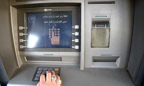 اولین خودپرداز بانکی ۴۳ سال پیش به ایران آمد