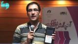 یک جوان ایرانی سامانه انتقال امن فایل هارا طراحی کرد