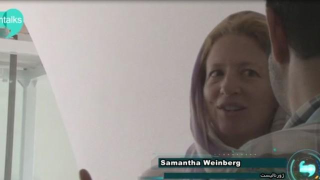 سامانتا فلچر ، ژورنالیستی که میخواهد تجربیاتش را با جوانان ایرانی به اشتراک بگذارد