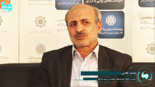 mohammad---talebi