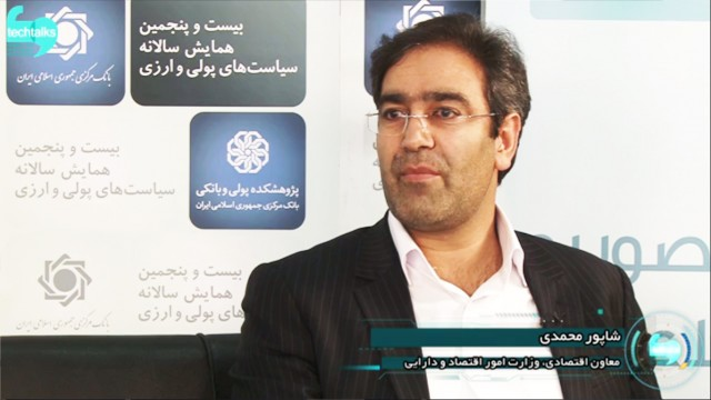 shapoor-mohammadi