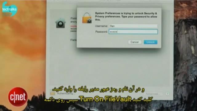 دو روش برای رمز گذاری مک بوک اپل