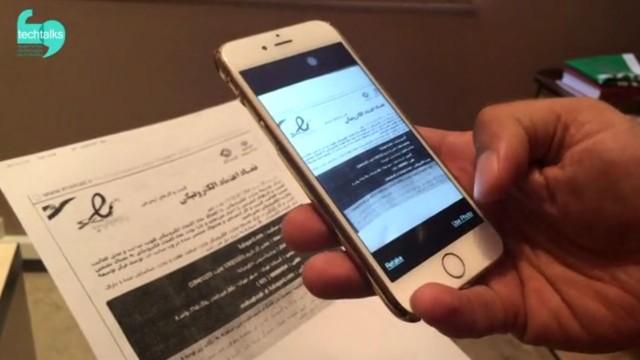 نکست اسکنر NextScanner اپلیکیشن کاربردی برای دانشجوها