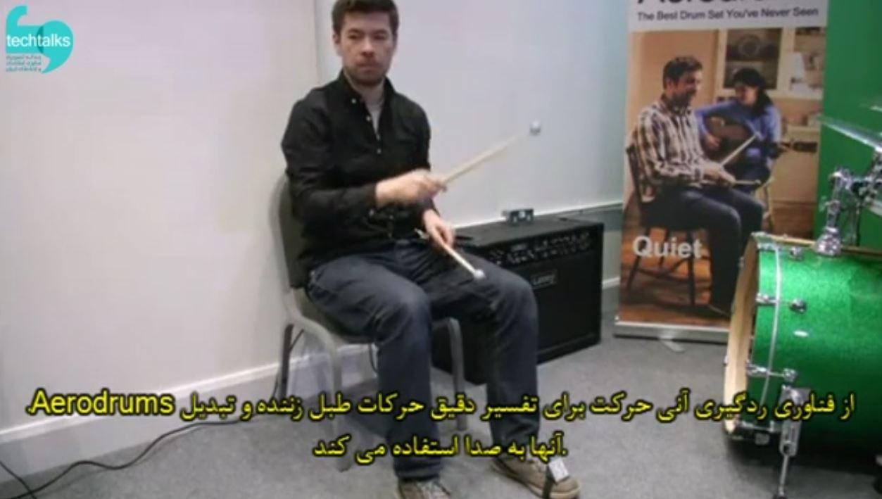 virtual-drum