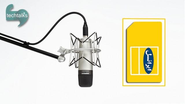 """دور جدید خدمات """"شماره طلایی"""" ۰۹۰۳، ایرانسل از طریق وبسایت sim.irancell.ir"""