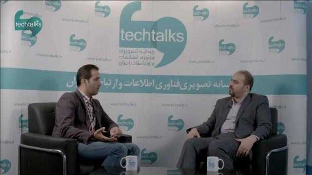 گفتگو با وحید یزدانیان، رئیس دانشکده پست و مخابرات