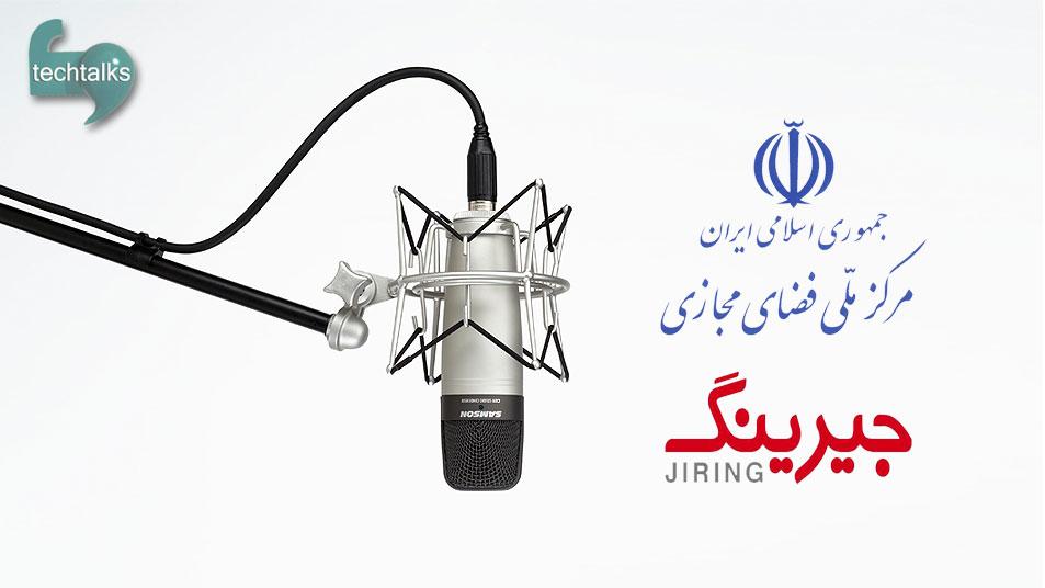 پایان هفته ای پر از تودیع و معارفه - تک تاکس - اولین رسانه تصویری فناوری اطلاعات و ارتباطات ایران