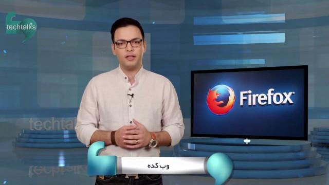 اجرای افزونه های کروم در فایرفاکس
