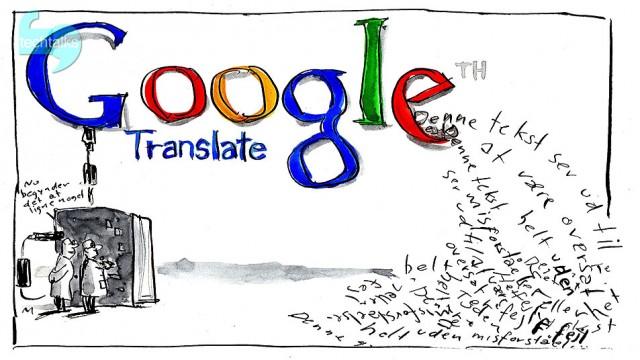 Google translate قویتر می شود