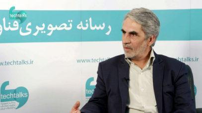 تک تاکس - گفتگو با محمد ایزدی، فناوری ارتباطات سیار اشتاد پارس - techtalks.ir