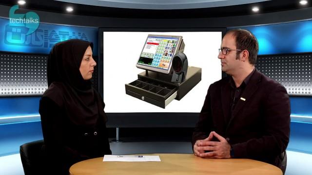 تک تاکس - گفتگو با مهندس سهیل حقیقت - مدیر کسب و کار نوین شرکت فن آوا کارت - techtalks.ir