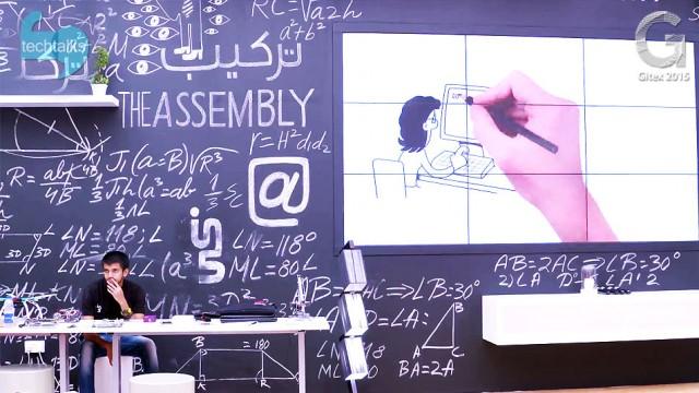 معرفی شهر هوشمند دوبی، در قالب ماکت و انیمیشن