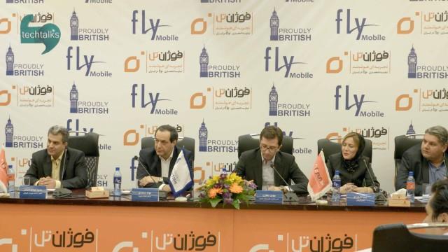 نشست خبری شرکت فوژان تل، رونمایی از محصولات fly