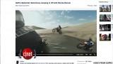 تک تاکس - به روزرسانی: فیسبوک ویدئوهای ۳۶۰ درجه را به تایملاین آورد - techtalks.ir