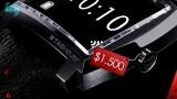 تک تاکس - یک ساعت هوشمند 1500 دلاری - techtalks.ir