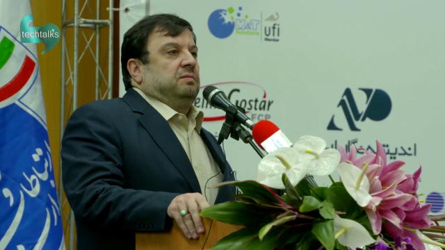 ابوالحسن فیروزآبادی – دبیر شورای عالی فضای مجازی