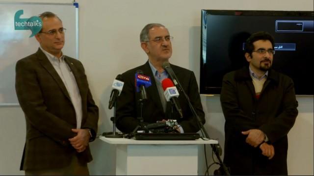 نشست خبری نصرالله جهانگرد، رئیس سازمان فناوری اطلاعات ایران در الکامپ ۲۱