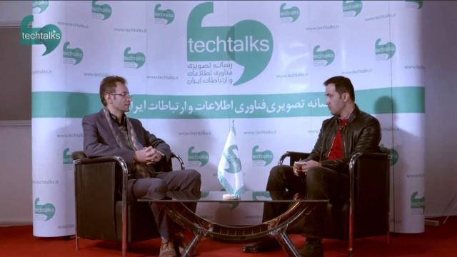 حمیدرضا احمدیان – مدیر امور فناوری اطلاعات وزارت امور اقتصاد و دارایی