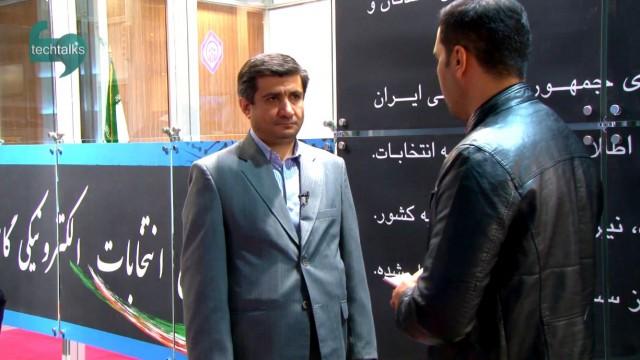 علی رضا براتی - معاون مرکز توسعه دولت الکترونیک و فناوری اطلاعات وزارت کشور
