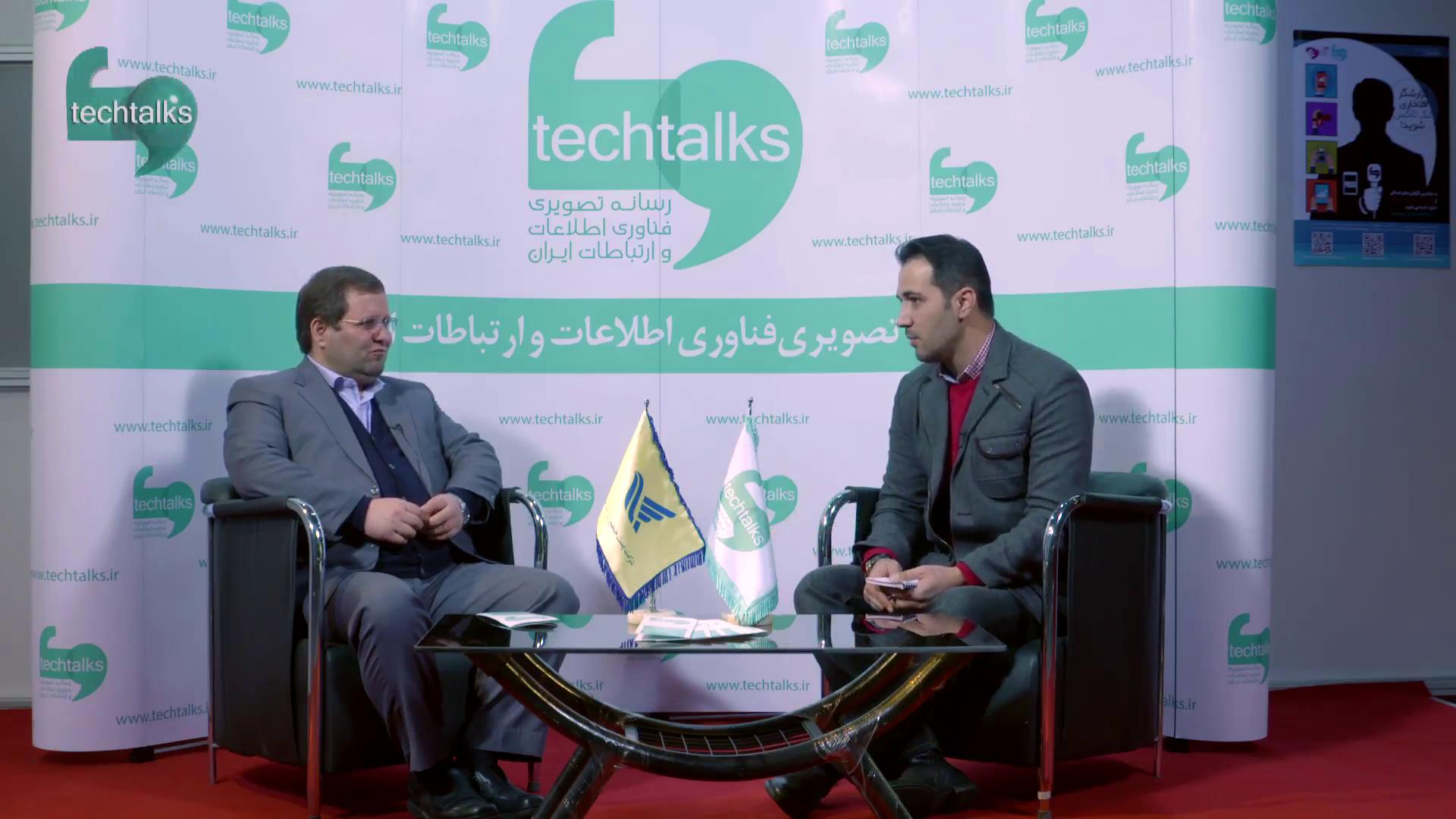 تک تاکس – مهندس مهری – مدیرعامل پست: در حال مذاکره با ebay و آمازون هستیم(قسمت اول) – techtalks.ir