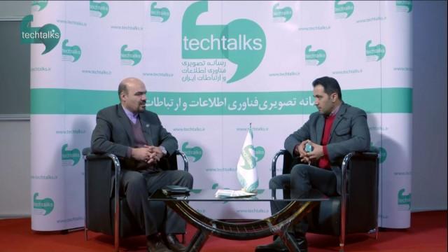 دکتر فرنقی زاد – برگزاری همزمان الکامپ و تلکام به توسعه ICT کمک می کند (۲)