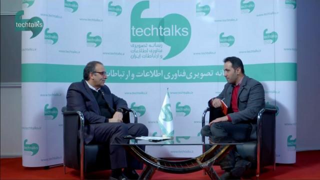 باقر بحری، نایب رئیس سازمان نصر تهران و سخنگوی الکامپ (قسمت اول)