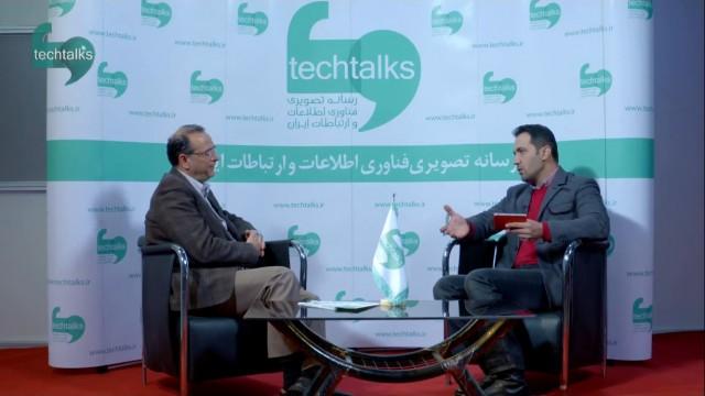 ناصر علی سعادت: از همزمانی الکامپ و تلکام استقبال می کنیم (قسمت دوم)