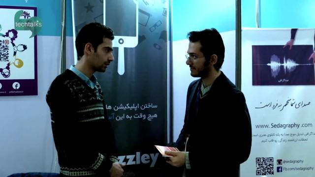 حسین آریان – طراح اپلیکیشن