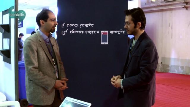 محمدحسین احمدی پژوه – استارت آپ پوشه