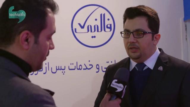 موسویان – مدیرعامل تهران فالنیک : هدف اصلی ما ارائه خدمات پس از فروش HP است