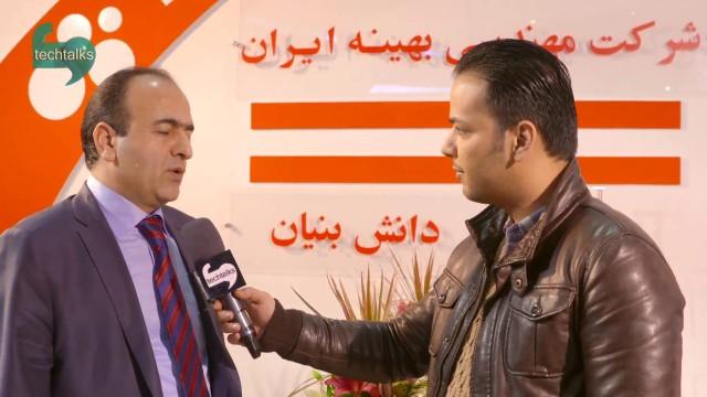 محسن لطیفی – مدیرعامل شرکت مهندسی بهینه ایران