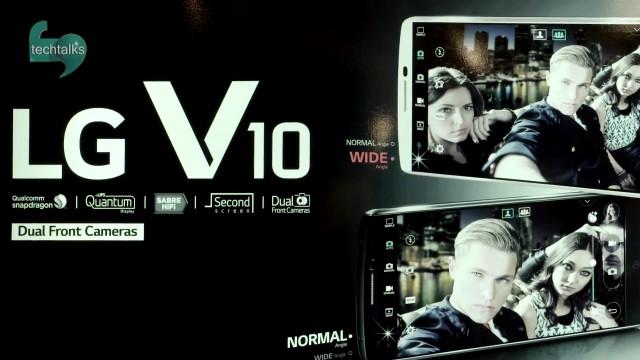رونمایی از V10، تلفن هوشمند جدید الجی