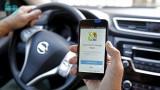 تک تاکس - چگونه در حالت آفلاین از گوگل مپ استفاده کنیم؟ - techtalks.ir