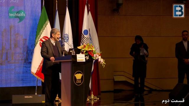 سخنرانی علی طیبنیا – وزیر اقتصاد و دارایی(۲)