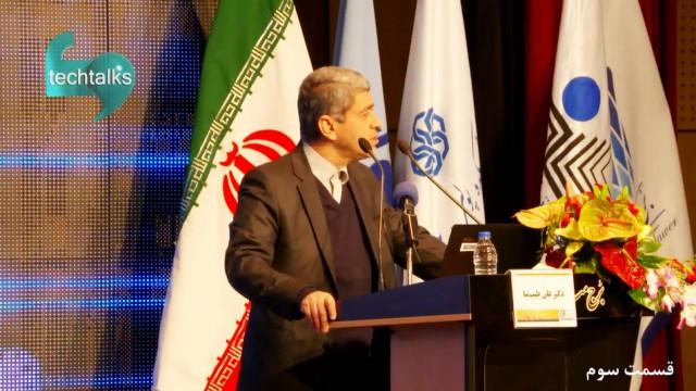 سخنرانی علی طیبنیا – وزیر اقتصاد و دارایی(۳)