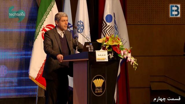 سخنرانی علی طیبنیا – وزیر اقتصاد و دارایی(۴)