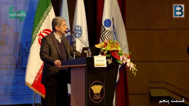 سخنرانی علی طیبنیا – وزیر اقتصاد و دارایی(۵)