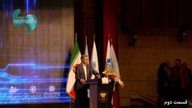 سخنرانی علی دیواندری- رئیس پژوهشکده پولی و بانکی(۲)
