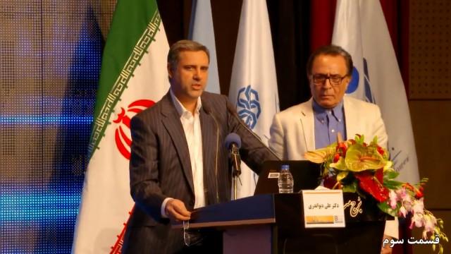سخنرانی علی دیواندری- رئیس پژوهشکده پولی و بانکی(۳)
