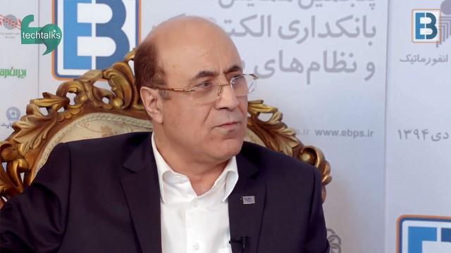 گفتگو با آقای مهندس قادری – مدیرعامل شاپرک