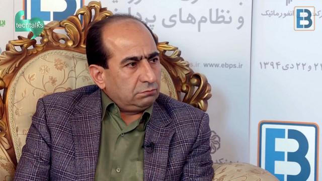 گفتگو با آقای دکتر محمدمراد بیات – مدیرعامل مرکز فابا