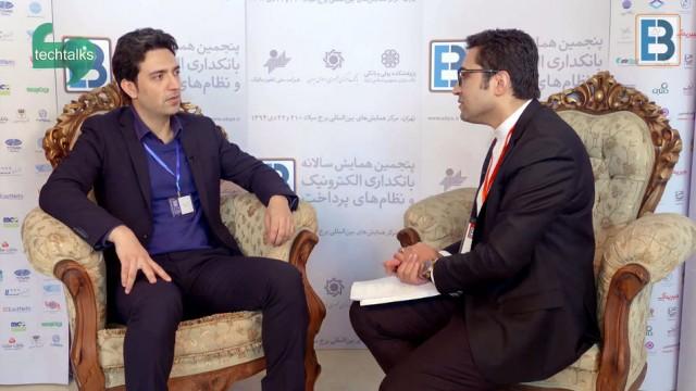 سید محمدسعید طباطبایی – کارشناس ارشد بانکداری