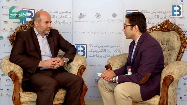 مهدی نوروزی – مدیر حراست فناوری اطلاعات بانک مرکزی