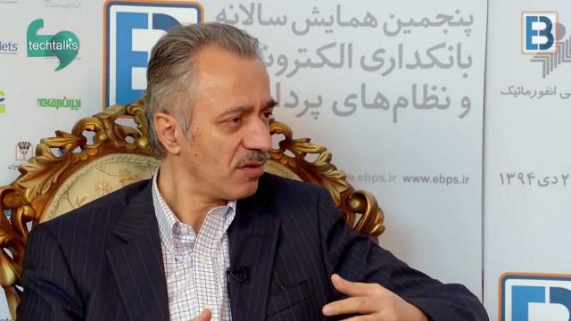 گفتگو با سید ابوطالب نجفی – مدیرعامل شرکت خدمات انفورماتیک