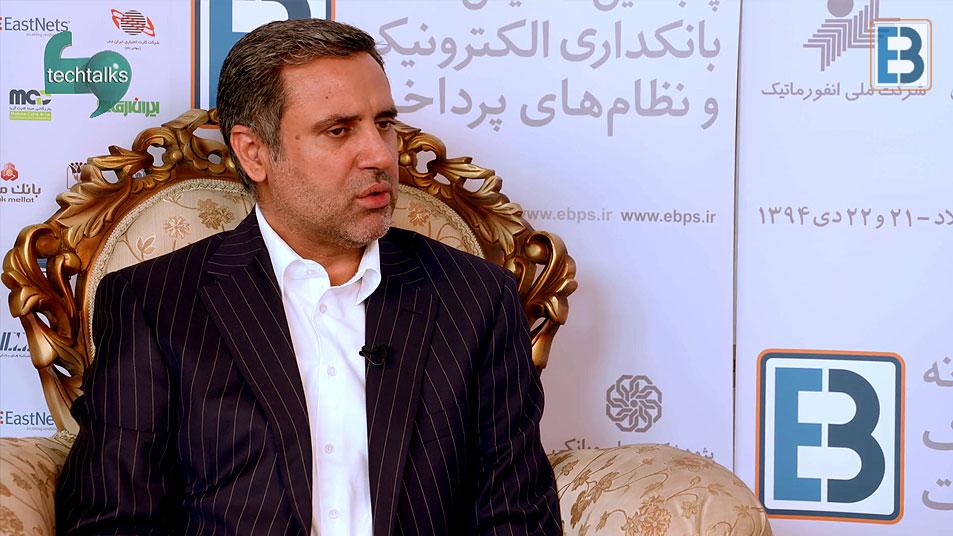 تک تاکس - گفتگو با دکتر علی دیواندری - رئیس پژوهشکده پولی و بانکی - techtalks.ir