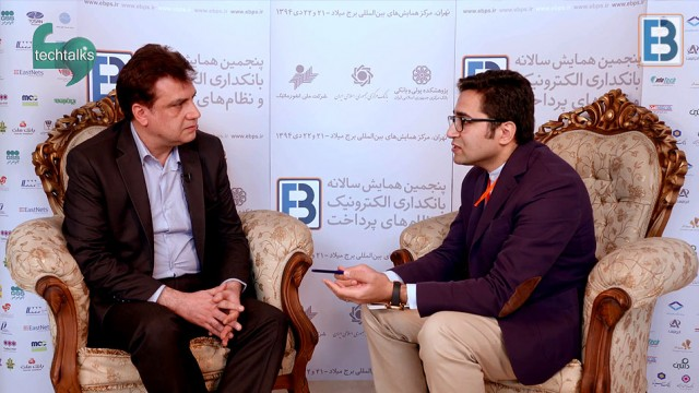 گفتگو با علیرضا عزیزخانی – مدیر مشتریان شرکت خدمات انفورماتیک