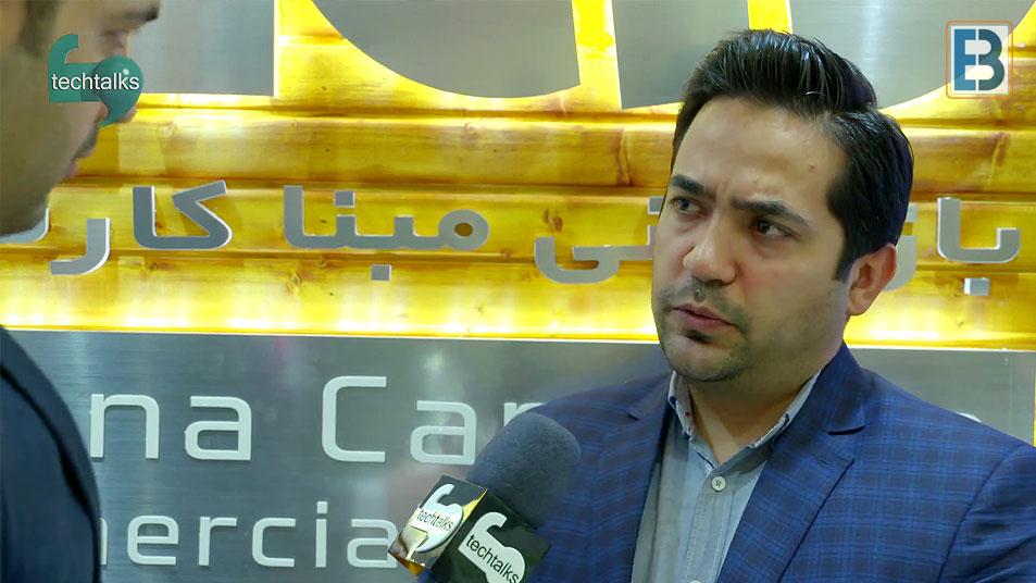 تک تاکس - گفتگو با کاوه علیمحمدی - مدیر خدمات پس از فروش مبناکارت آریا - techtalks.ir